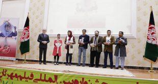 چهارمین جشنواره بین المللی فیلم مهرگان در کابل برگزار شد